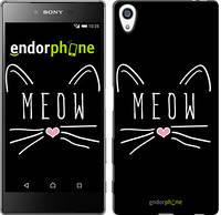 "Чехол на Sony Xperia Z5 Premium Kitty ""3677u-345"""