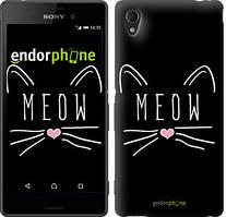 "Чохол на Sony Xperia C4 Kitty ""3677u-295"""