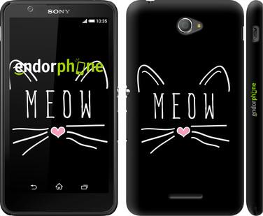 "Чехол на Sony Xperia E4 Dual Kitty ""3677c-87"""