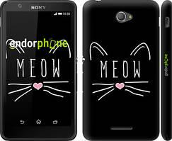 "Чохол на Sony Xperia E4 Dual Kitty ""3677c-87"""