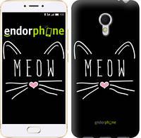 "Чехол на Meizu MX6 Kitty ""3677u-259"""