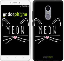 "Чохол на Xiaomi Redmi Note 4 Kitty ""3677c-352"""