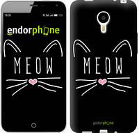 "Чехол на Meizu M1 Note Kitty ""3677u-172"""