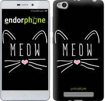 "Чохол на Xiaomi Redmi 3 Kitty ""3677c-97"""
