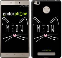 "Чехол на Xiaomi Redmi 3 Pro Kitty ""3677c-341"""