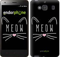 """Чехол на Xiaomi Redmi 2 Kitty """"3677c-98"""""""