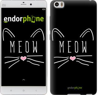 """Чехол на Xiaomi Mi Note Kitty """"3677u-102"""""""