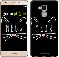 "Чохол на Huawei Honor 5C Kitty ""3677u-356"""