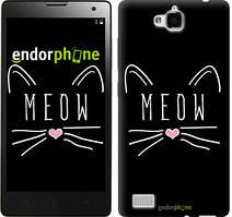"""Чохол на Huawei Y6 Pro Kitty """"3677u-355"""""""