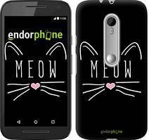 "Чохол на Motorola Moto G3 Kitty ""3677u-318"""