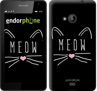 "Чехол на Microsoft Lumia 640 Kitty ""3677c-273"""