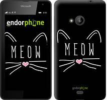 "Чохол на Microsoft Lumia 640 Kitty ""3677c-273"""