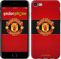 """Чехол на iPhone 7 Манчестер Юнайтед 3 """"997c-336"""""""