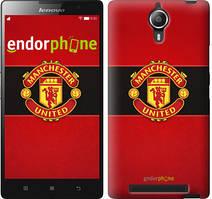 "Чохол на Lenovo Vibe C2 Манчестер Юнайтед 3 ""997c-397"""