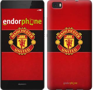 """Чехол на Huawei P8 Max Манчестер Юнайтед 3 """"997u-371"""""""