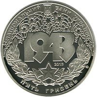 Монеты украины за 2013 холдеры hartberger