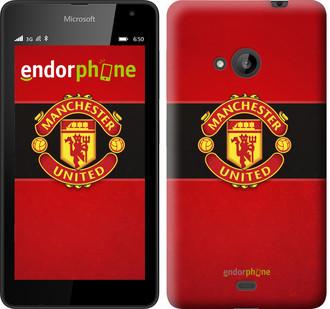 """Чехол на Microsoft Lumia 535 Манчестер Юнайтед 3 """"997u-130"""""""