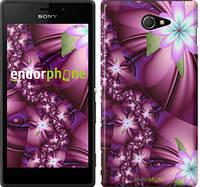 """Чехол на Sony Xperia M2 dual D2302 Цветочная мозаика """"1961c-61"""""""