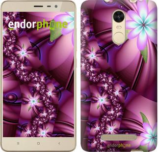 "Чехол на Xiaomi Mi 5s Plus Цветочная мозаика ""1961c-396"""