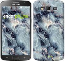 "Чохол на Samsung Galaxy Grand 2 G7102 Мармур ""3479c-41"""