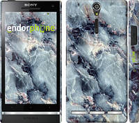 """Чехол на Sony Xperia SP M35H Мрамор """"3479c-280"""""""