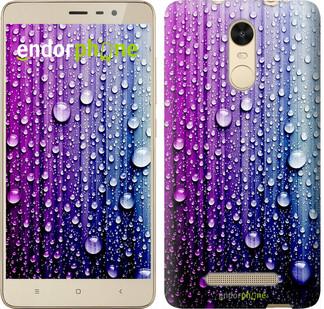 """Чехол на Xiaomi Redmi Note 3 pro Капли воды """"3351c-335"""""""