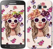 "Чохол на Samsung Galaxy Grand 2 G7102 Дівчина з квітами v2 ""3569c-41"""