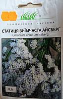 Семена цветов сорт статица вимчаиста айсберг 0,1гр