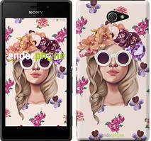 """Чохол на Sony Xperia M2 D2305 Дівчина з квітами v2 """"3569c-60"""""""