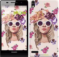 """Чохол на Huawei Ascend P6 Дівчина з квітами v2 """"3569c-39"""""""