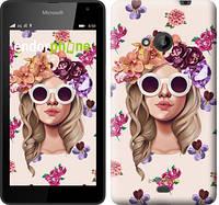 "Чехол на Microsoft Lumia 640 Девушка с цветами v2 ""3569c-273"""