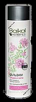 Бальзам Объем и сила Baikal Herbals для тонких и тусклых волос RBA /91 N