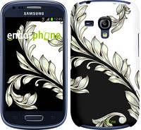 "Чехол на Samsung Galaxy S3 mini White and black 1 ""2805c-31"""