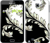 "Чехол на Samsung Galaxy Note i9220 White and black 1 ""2805u-316"""