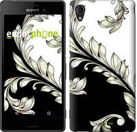 "Чехол на Sony Xperia C4 White and black 1 ""2805u-295"""