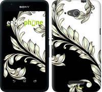 "Чехол на Sony Xperia E4g White and black 1 ""2805u-326"""