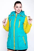 Женская куртка с жилеткой