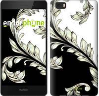 "Чехол на Huawei Ascend P8 Lite White and black 1 ""2805u-126"""