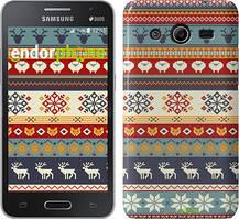 "Чохол на Samsung Galaxy Core 2 G355 Різдвяний орнамент ""3303c-75"""