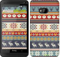 """Чохол на HTC One M7 Різдвяний орнамент """"3303c-36"""""""
