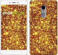 """Чехол на Xiaomi Redmi Note 4 Золото """"1687c-352"""""""
