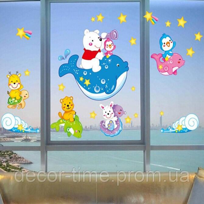 Дитячі наклейки на стіни, для дитячого садка, дитячий (07184)