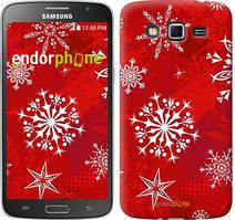 "Чохол на Samsung Galaxy Grand 2 G7102 Сніжинка 2 ""3312c-41"""