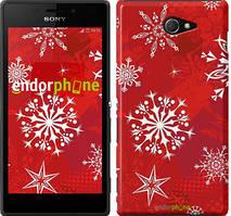 "Чохол на Sony Xperia M2 D2305 Сніжинка 2 ""3312c-60"""