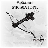 Арбалет пистолет MK-50A1-5PL, сила натяжения 18 кг, 5 стрел в комплекте, SC Ltd