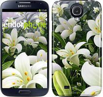 """Чохол на Samsung Galaxy S4 i9500 Білі лілії """"2686c-13"""""""