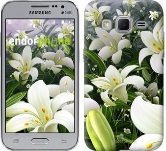 """Чехол на Samsung Galaxy J1 Mini J105H Белые лилии """"2686c-258"""""""