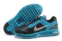 Кроссовки мужские Nike air max 2013 (965) кожаные черно-голубые