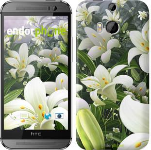 "Чехол на HTC One M8 dual sim Белые лилии ""2686c-55"""