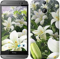 """Чохол на HTC One M8 Білі лілії """"2686c-30"""""""